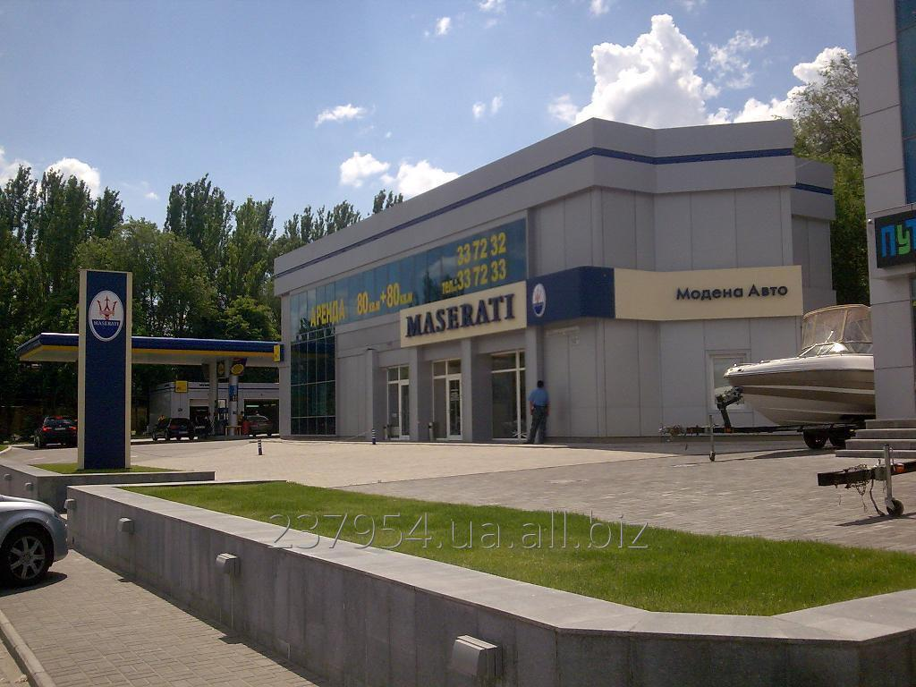 izgotovlenie_elementov_identifikaczii_dlya_magazinov