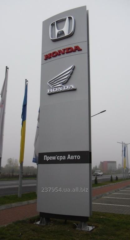 izgotovlenie_elementov_identifikaczii_dlya_korporativnyh_ofisov