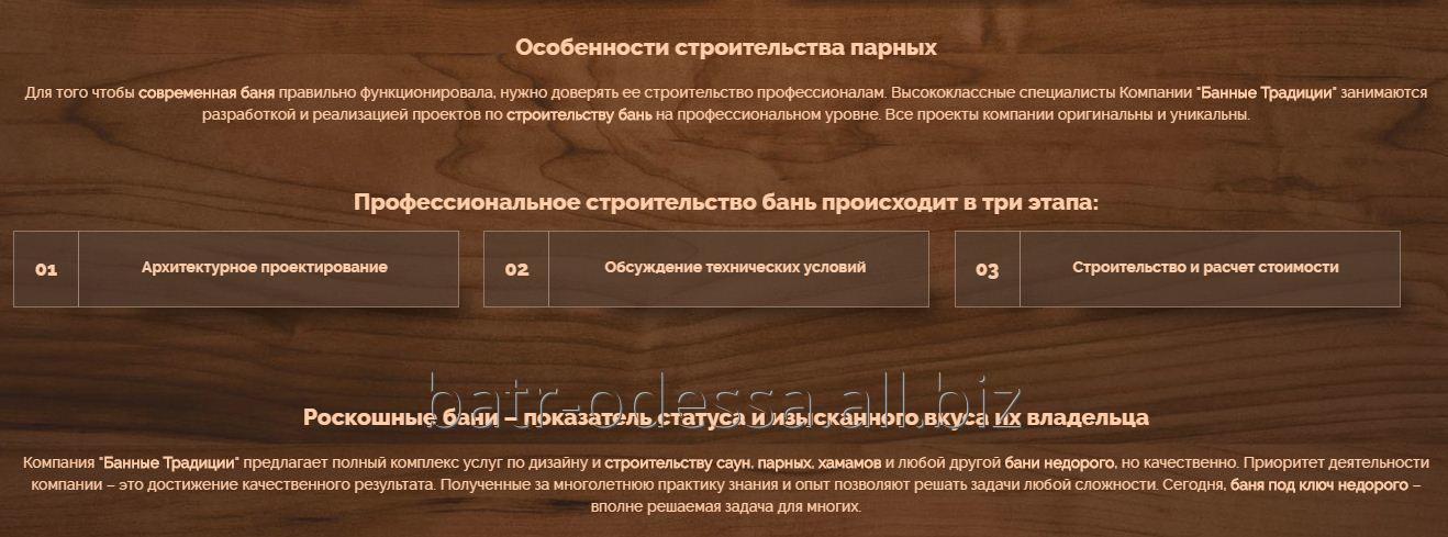 podbor_dizajna_rimskih_parnyh
