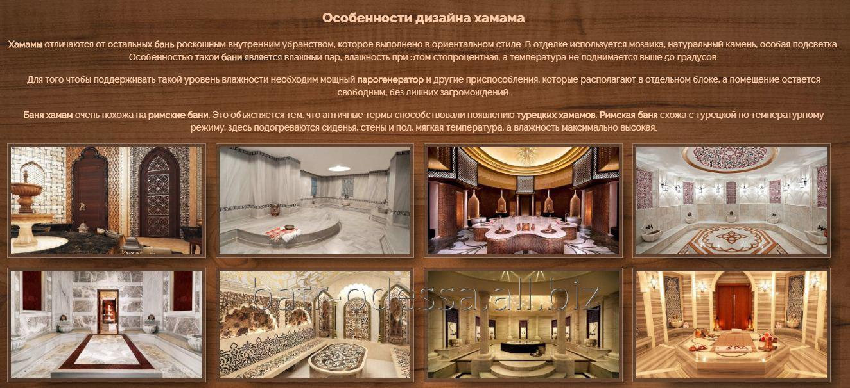 proektirovanie_hamamy