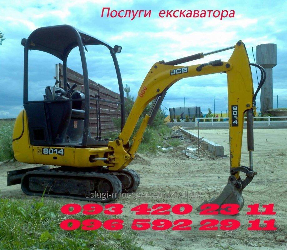 kopaem_transhei_dlya_kabelej