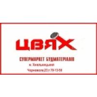 nanesenie_vashego_logotipa_na_meshkah