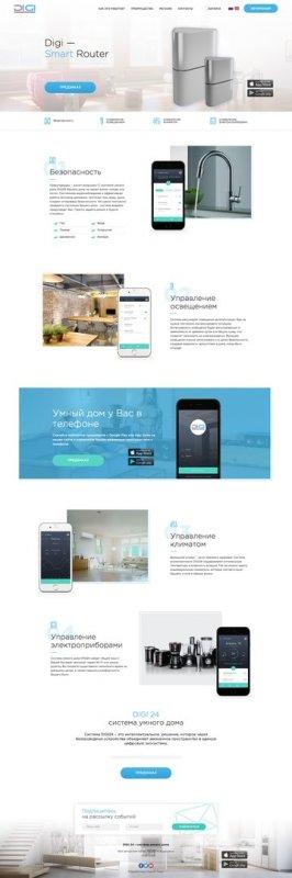 sozdanie_website