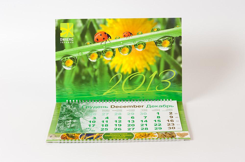 pechat_nastennyh_kalendarej_v_odesse_i_odesskoj