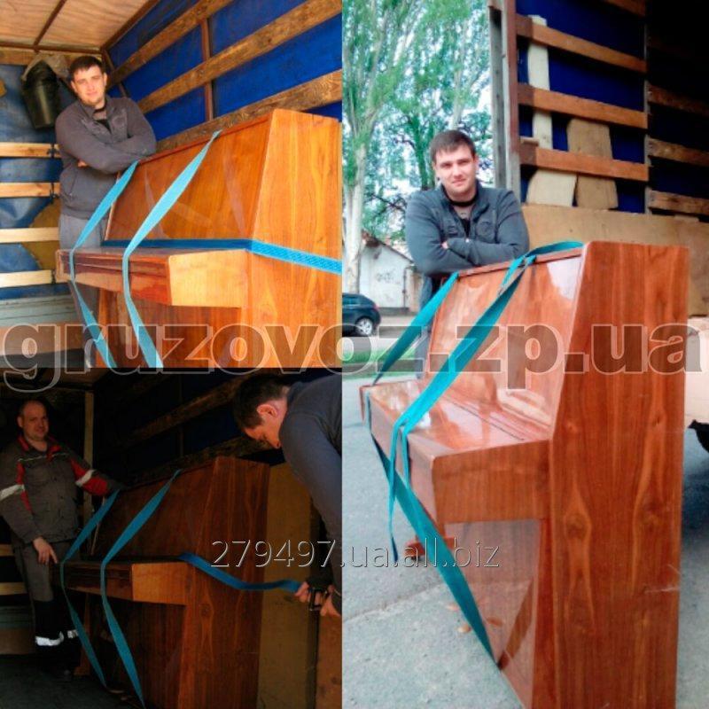 perevozka_pianino