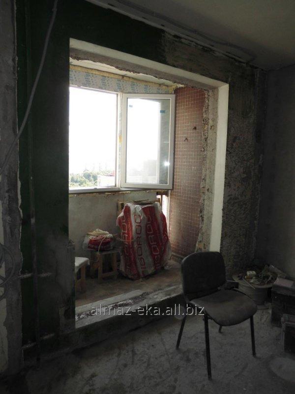 alaznoe_sverleniealmaznaya_rezkademontazh_betona_v