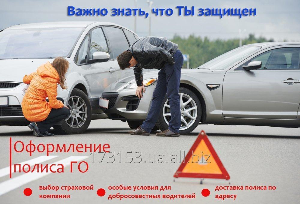 avtostrahovanie_s_dostavkoj_oformlenie_kasko_osago