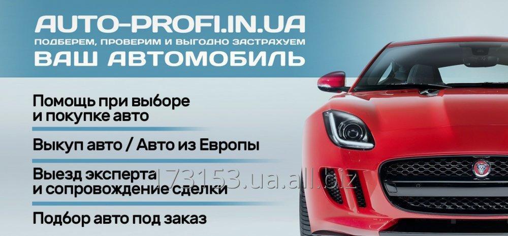 pomoshch_avtoeksperta_pri_pokupke_avto