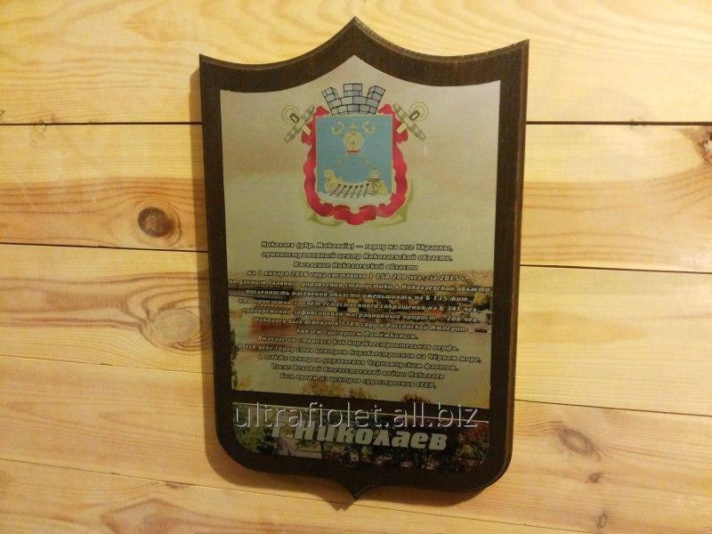 diplomy_gramoty_sertifikaty