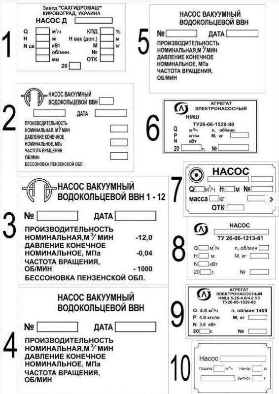 izgotovlenie_alyuminievyh_tablichek_dlya_stankov