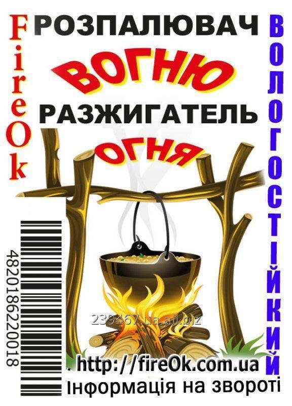 razzhigatel_fireok