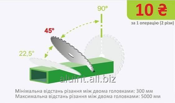 porezka_alyuminievogo_profilya_pod_uglom_45