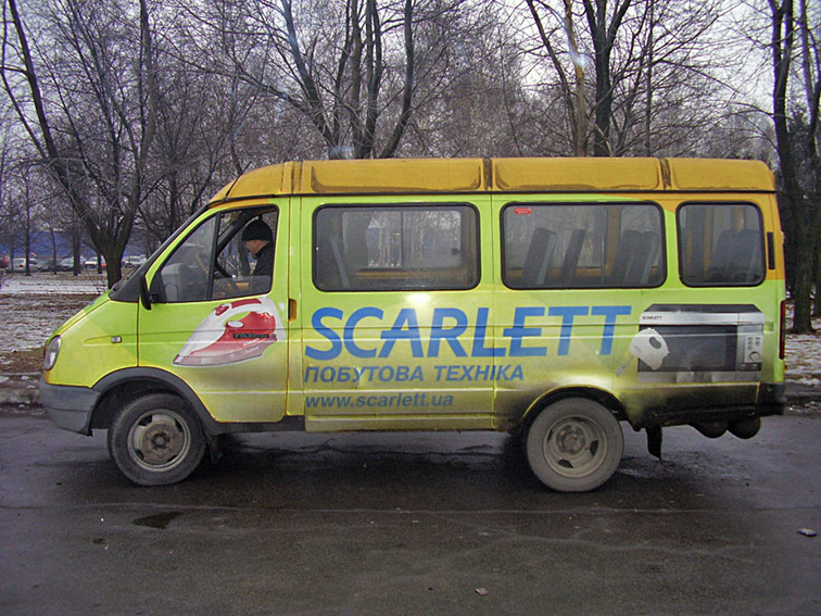 shirokij_ohvat_reklamy_na_transporte