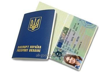 nacionalnaya_rabochaya_viza_180360