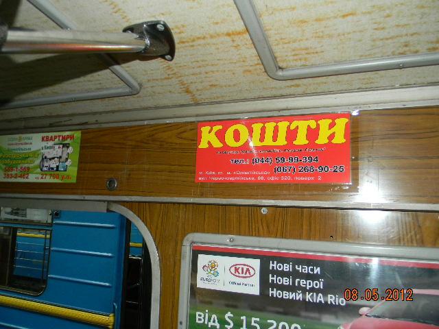 ves_spektr_uslug_reklamy_v_metro
