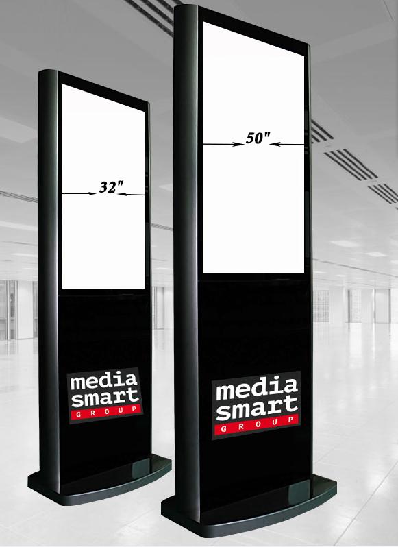 arenda_media_stoik