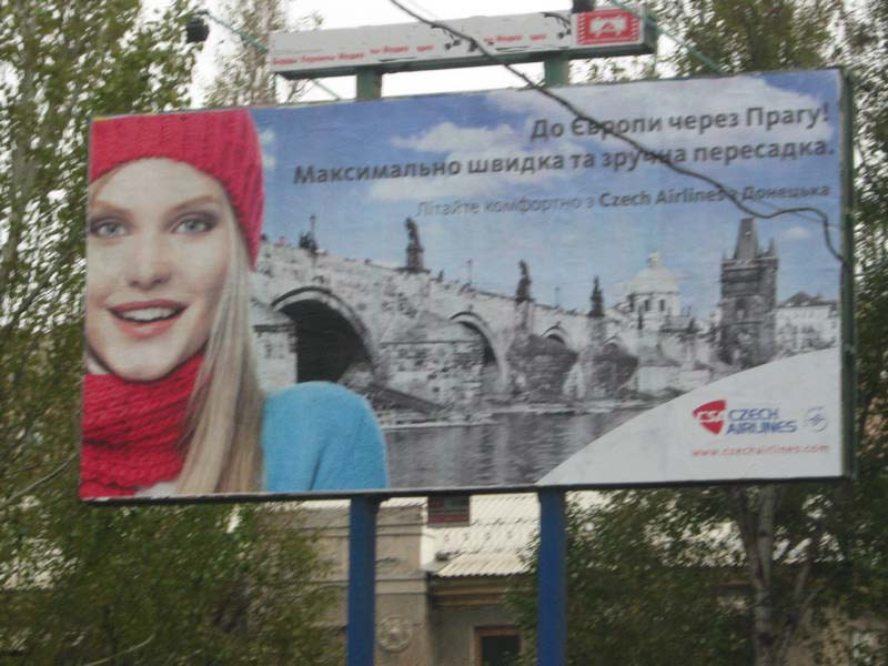 naruzhnaya_reklama_bigbordy_sitilajty_trolly