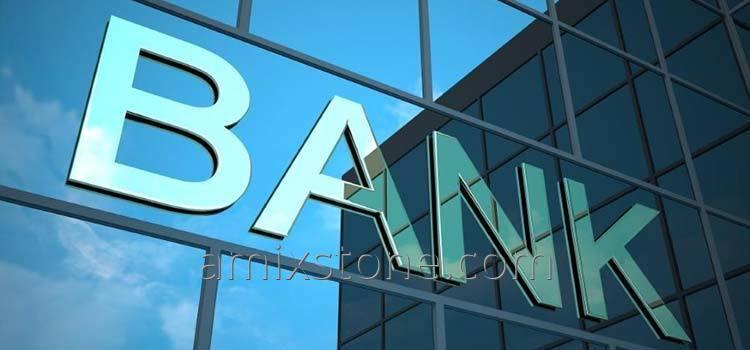 bankovskie_uslugi