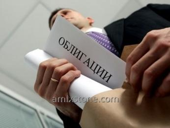 kredit_investicionnyj