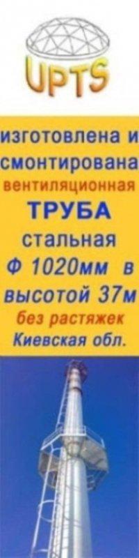 proizvodstvo_stalnyh_promyshlennyh_dymovyh_i