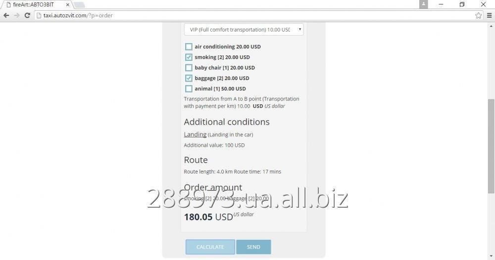 mobilnoe_prilozhenie_android_ios_i_veb_sajt_dlya