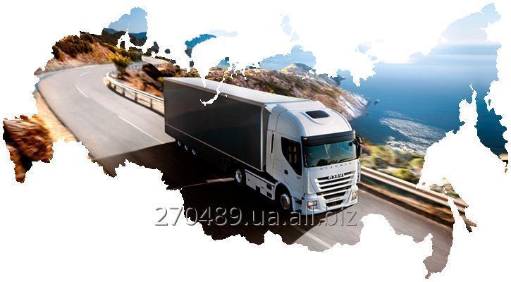 gruzoperevozki_transportno_informacionnyj_centr_po