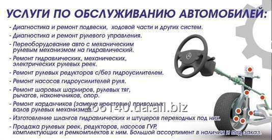 remont_nasosov_gur_i_egur_v_ukraine_ot_500grn