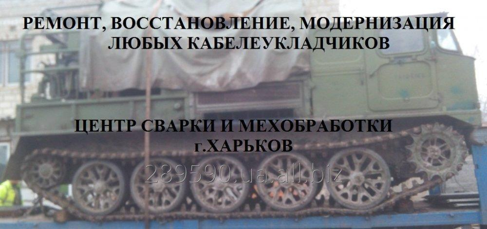vosstanovlenie_i_modernizaciya_lyubyh