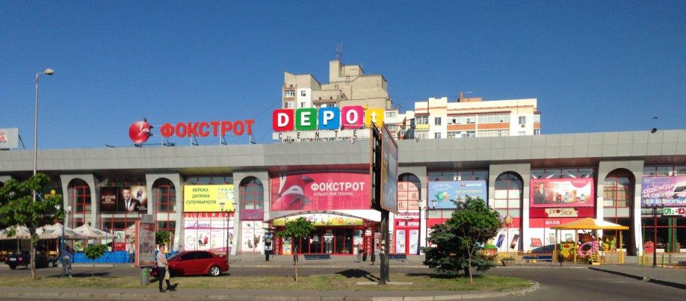 proektirovanie_obshchestvennyh_zdanij
