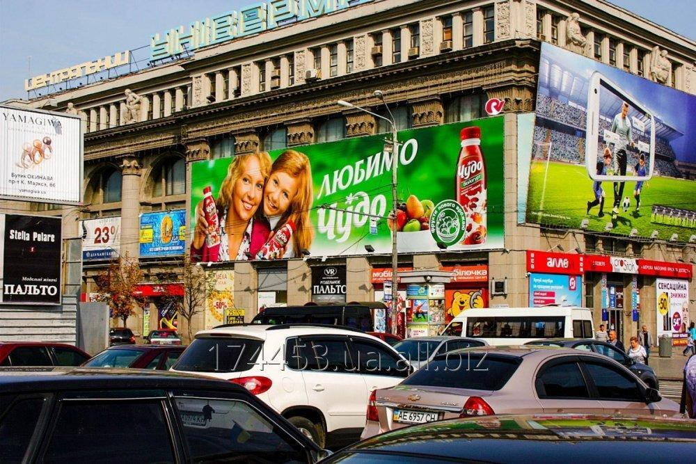 razmeshchenie_reklamy_na_brandmauerah_kieva_odessy