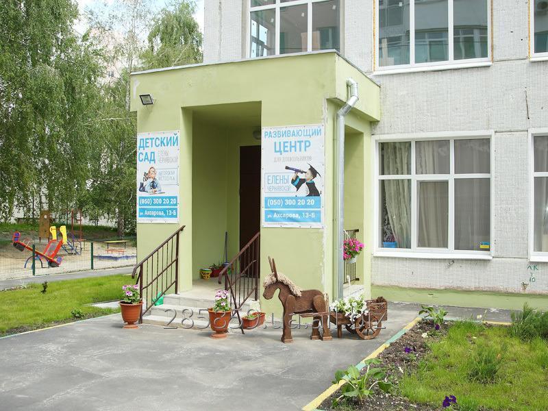 detskij_centr_zvezdnyj_filial_detskogo_centra