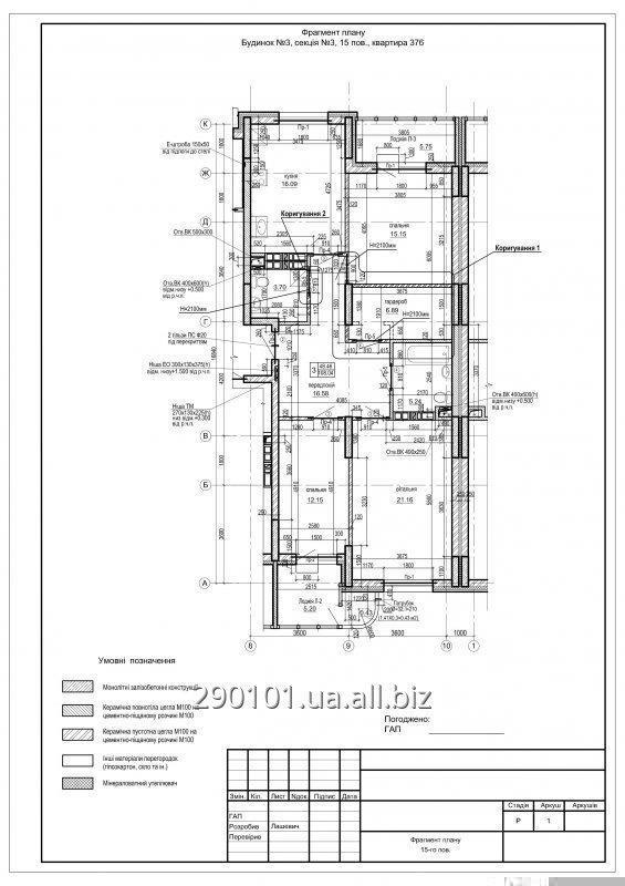 arhitekturnoe-proektirovanie-zdanij-i-sooruzhenij