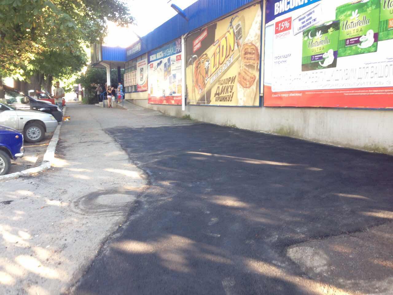 asfaltirovanie_atb