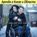 Прокат и аренда - Инвалидные коляски, кресла-каталки.