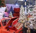 Международная выставка новогодней и рождественской продукции CHRISTMAS TRADE SHOW. Организация выставок