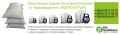 Печать флексографическая на гибкой упаковке (мешки полипропиленовые)