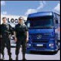 Услуги по охране грузов
