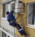 Монтаж систем кондиционирования воздуха