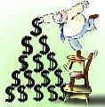 Услуги информации в сфере коммерции и финансов