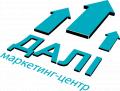 Прямая розсылка рекламных материалов по почте г. Тернополя и обл