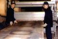 Порубка листа на гильотине толщина листа от 0,5 до 14 мм ширина до 2500 мм
