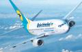 Перевозки авиационные пассажирские