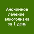 Метод Довженко....