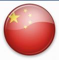 Доставка грузов морская из Китая в Украину
