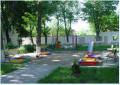Отдых и оздоровление детей в санаториях