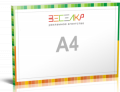 Печать брошюр А4 альбом  Разворот: 594x210 мм