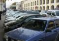 Парковка автомобилей, автостоянки
