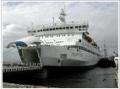 Перевезення морські пасажирські й вантажні