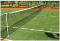 Теннисные корты при гостинице