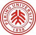 Лагерь и обучение в Китае